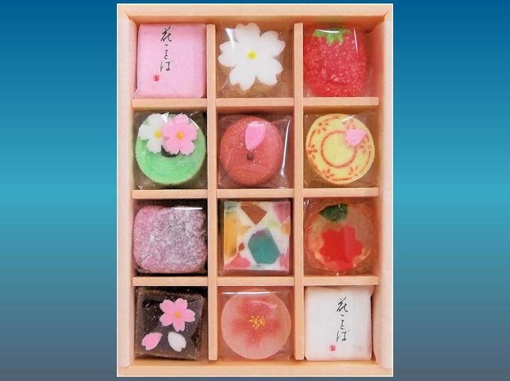 「半生菓子」の画像検索結果